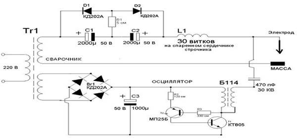 схема сварочного осциллятора